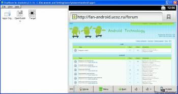 Pragramma Klip Zagruzka Android