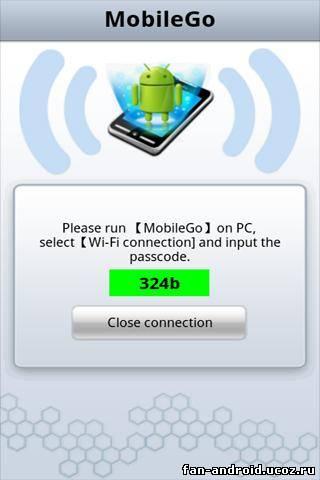 Программа Для Синхронизации Android С Пк На Русском Mobilego