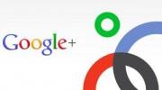 Мы на Google plus !